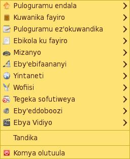 start-menu