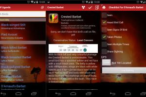 birds of uganda Apps