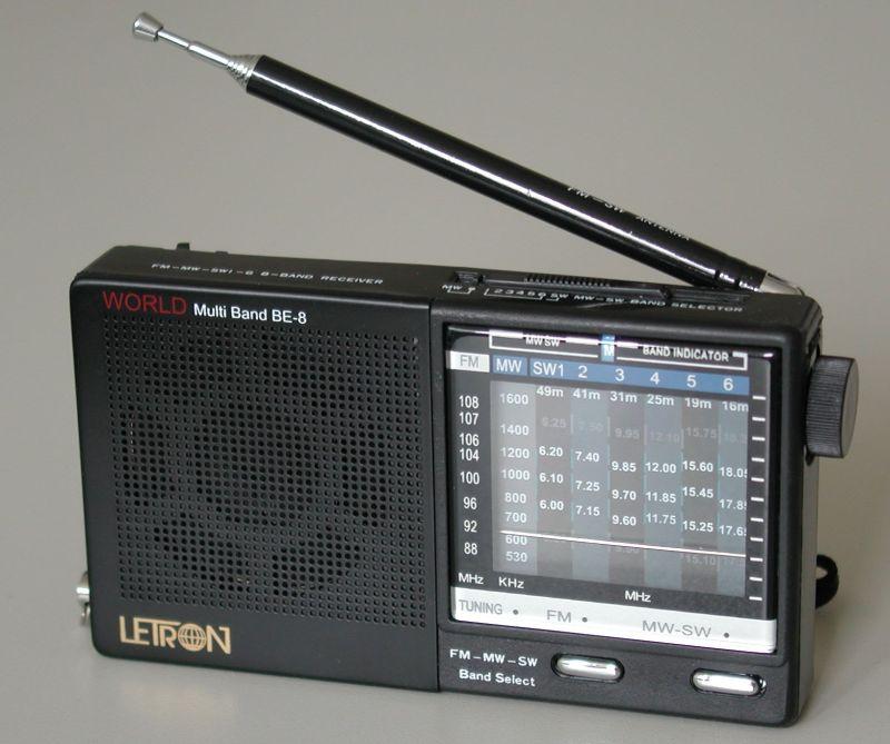 Radio: Image courtesy of wikimedia.org