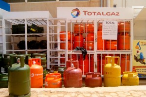 Cooking_Gas_In_Uganda