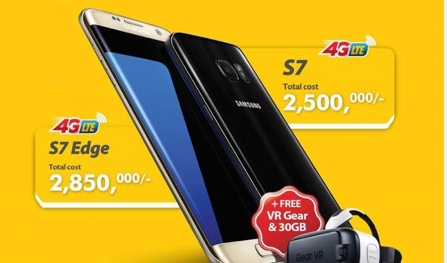 Samsung Galaxy S7 MTN Uganda