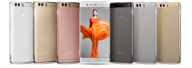 huawei-p9-in-different-colours