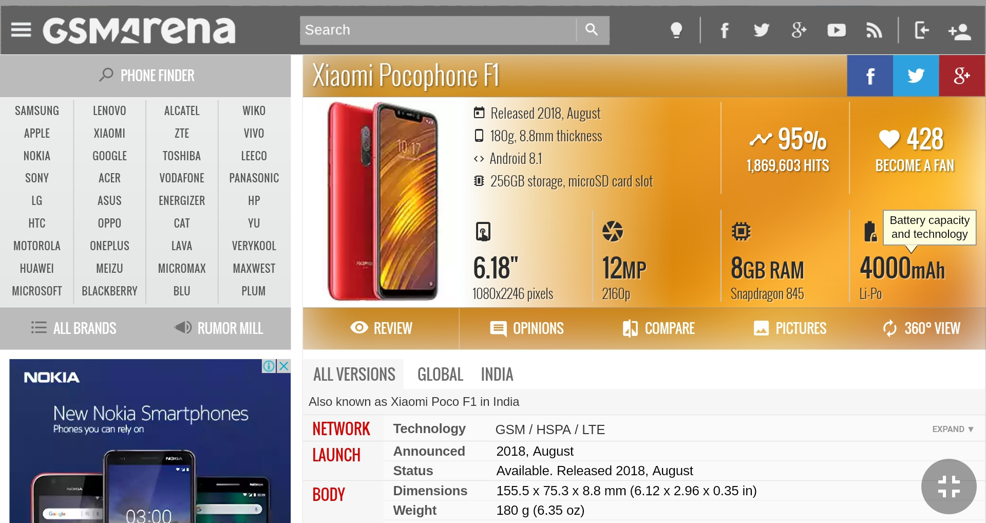how to find out your smartphones specifications