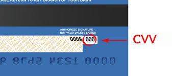 Debit card number