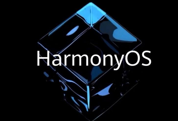 harmonyos-feat