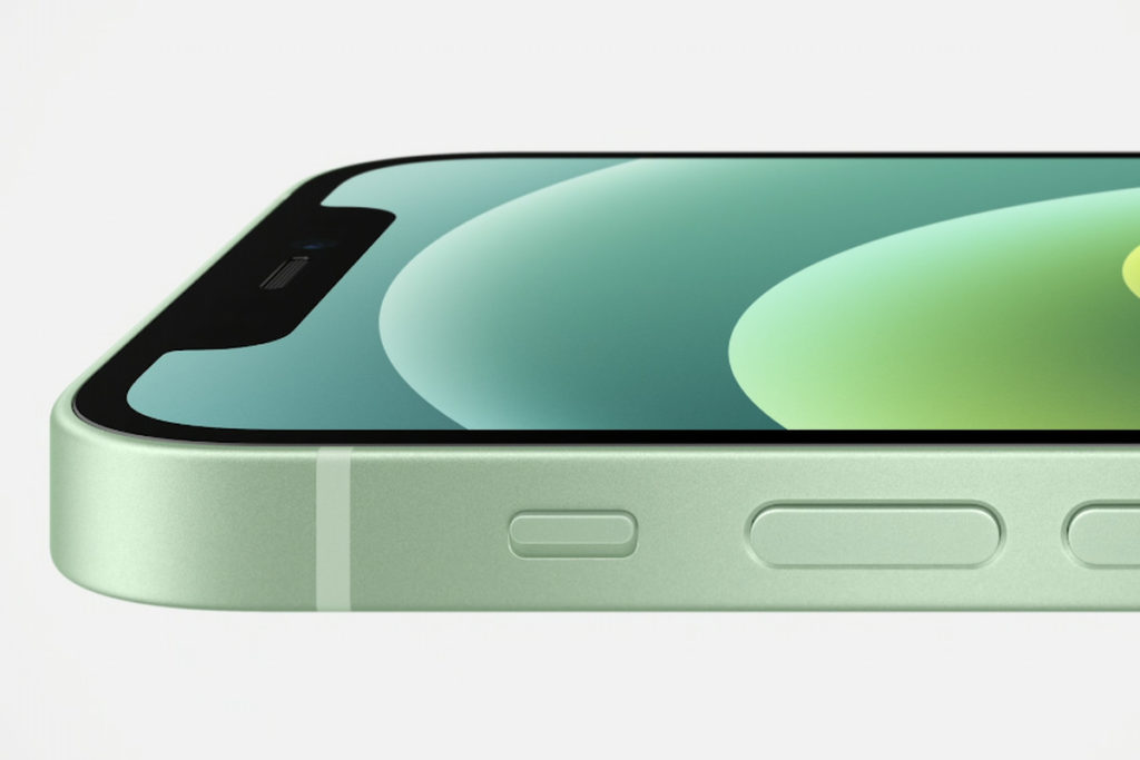 iPhone 12 side profile