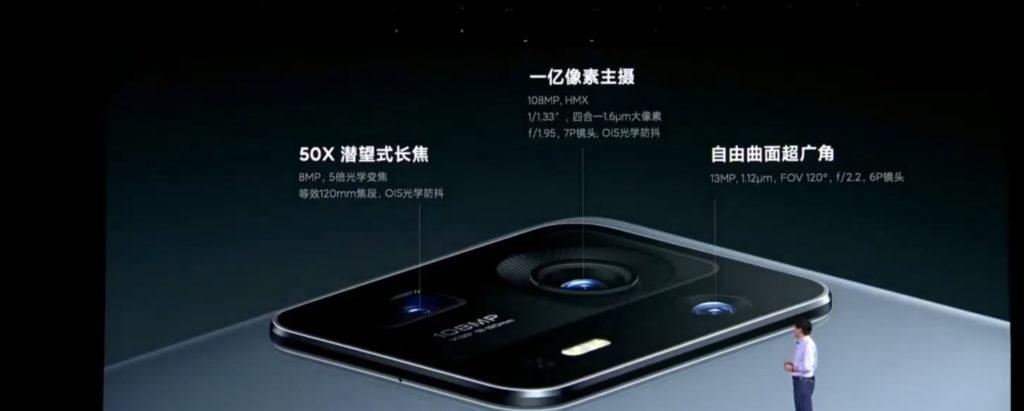 Xiaomi Mi Mix 4 back camera details